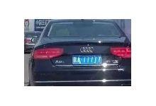 收购北京公司带车指标价格
