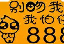 想买京牌吗?推荐收购北京公司户指标