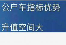 转让带车牌指标的北京公司|公司带指标多少钱转让|