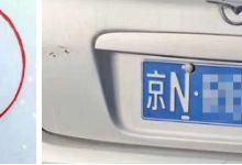 北京车指标多少钱一个