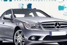 急需收购带北京车牌的小规模公司