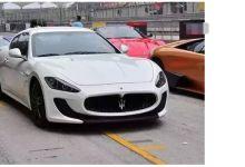 北京公司的车牌指标能过户转让吗?