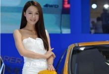2021年北京公司的车牌价格涨价