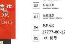 搞一个北京车牌多少钱