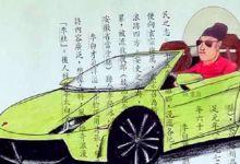 想收购一个北京公司新能源车牌需要多少钱