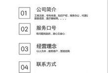 个人北京车牌转让多少钱