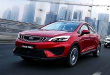 收购带三个北京车指标的公司。