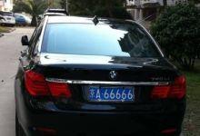 北京公司车牌转让应注意什么?
