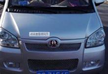 收购北京公司牌照价格