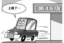 北京公司名下带车牌值多少钱
