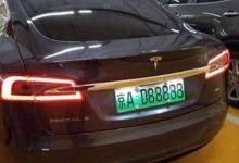 外地人如何获得北京的车牌儿?