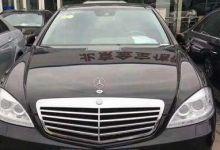 转让北京公司车牌。
