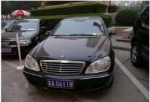 购买北京公司车牌注意哪些问题?