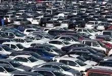 转让北京带4个车牌的公司