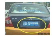 出售北京车牌价格