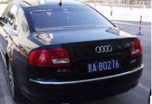 外地人如何获得北京车牌。