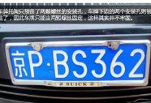 收购北京公司车牌注意事项!