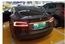 北京新能源车牌的价格是多少?