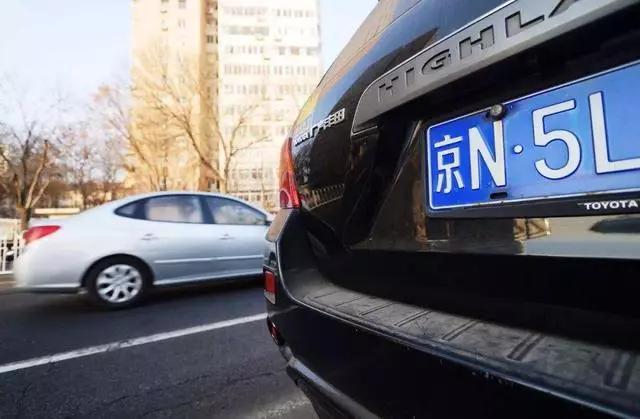 什么是公司车牌|怎么获得北京公司车牌