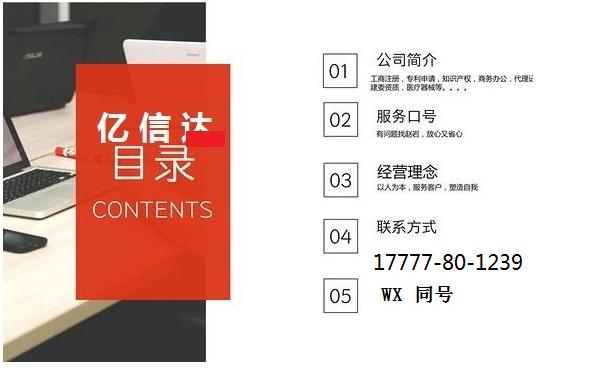 购买北京公司车牌要多少钱