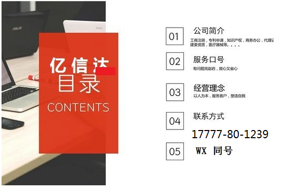 多少钱可以买个北京车牌