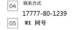 北京公司转让网