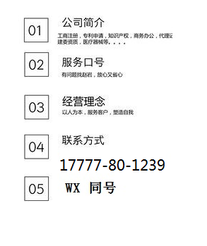 2020年北京车牌转让价格
