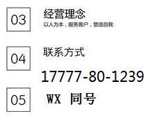 北京公司带5个车指标转让价格