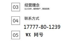 转让北京车牌顺子号价格