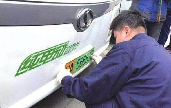 北京新能源车牌照转让靠谱