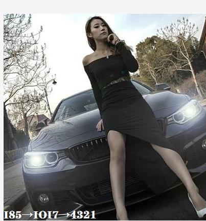 可以转让北京车牌的办法公司的多钱