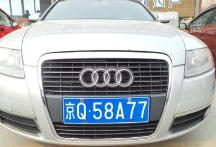 北京公司带车牌能卖多少钱