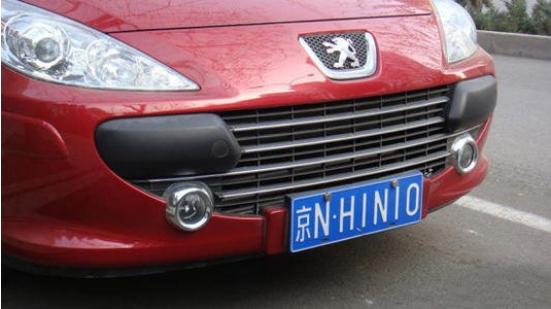 北京车牌车指标值多少钱?