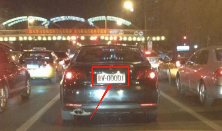 北京靓号车牌变更多少钱?