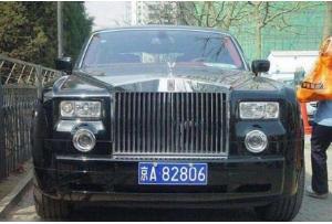 北京靓号车牌京A车牌儿需要多少钱?