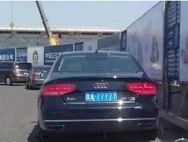 北京车牌现在能值多少钱。