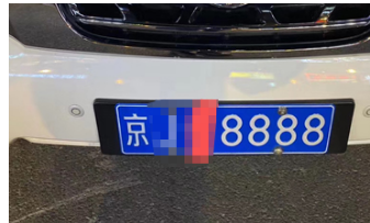 在北京无法摇号如何获得北京车牌。