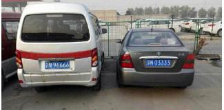 收购北京公司名下带两个车指标