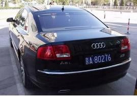北京靓号车牌转让。