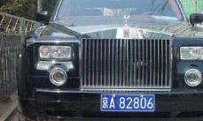 北京公司带6个车牌转让价格