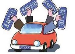 北京靓号车牌获得方法。
