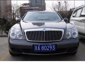 北京靓号车牌现在是一个多少钱?