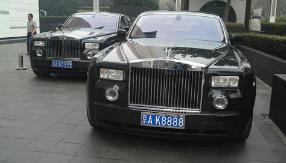 收购一家北京公司车牌