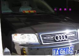 出售北京公司名下车指标。