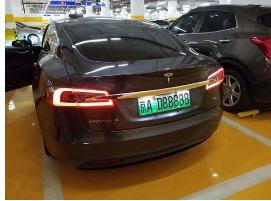 北京新能源指标多少钱?