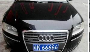 北京靓号车牌转让多少钱?