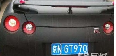 北京车牌照怎么过户