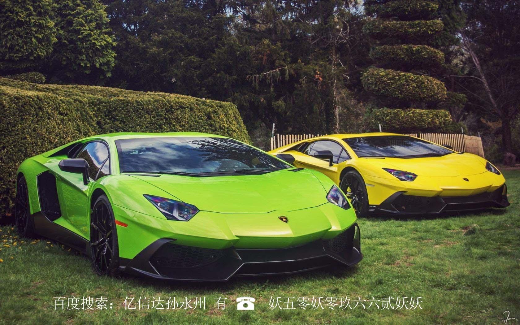 高价收购北京靓号豹子888车牌儿