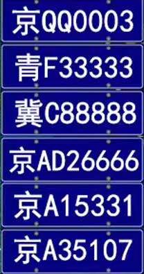 北京公司车牌转让给个人怎么使用?