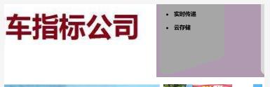 关于北京车牌的买卖事儿